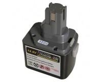Сменный аккумулятор (Li-lon)