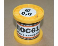 Припой ПОС-61 Проволока (без флюса). Катушка 200 гр.  Диаметр 0.8 мм
